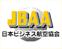 JBAA 日本ビジネス航空協会