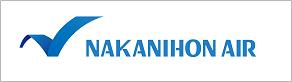 中日本航空株式会社